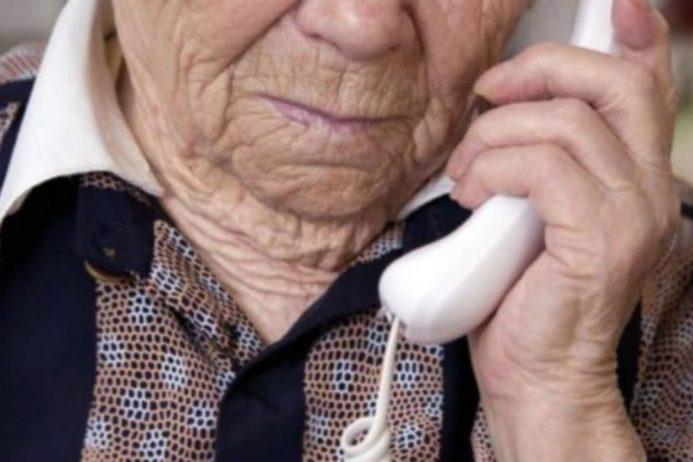 APBA-Convocatoria a psicólogas y psicólogos voluntarios para contención telefónica en el marco de la pandemia de coronavirus COVID-19